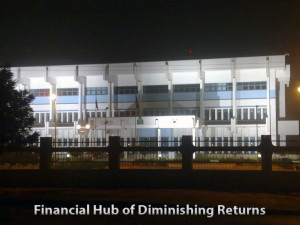Oil-money-sharing headquarters